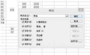 基础向:Eexel常用快捷键大全-洛阳旅游发展资讯网