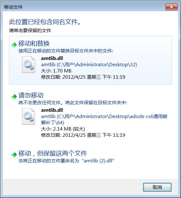 Adobe CS 6系列软件安装教程(附破解补丁和软件包)-洛阳旅游发展资讯网