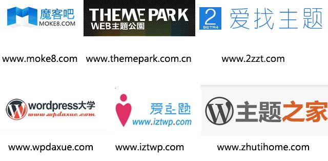 基础向:网站建站简要流程及注意事项-洛阳旅游发展资讯网